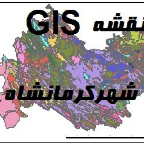 دانلود فایل نقشه GIS شهر کرمانشاه