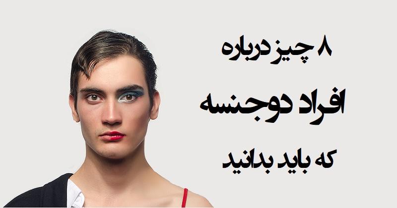 عکس پسر ایرانی تلگرام