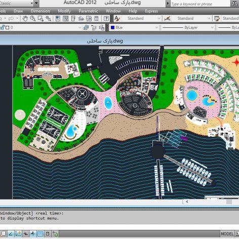 پلان جامع و کامل اتوکد پارک ساحلی