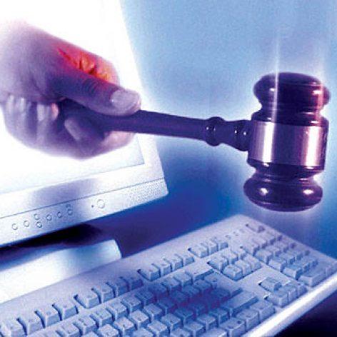 تحقیقات جامع پیرامون جرایم و قوانین و مجازاتهای اطلاعاتی و رایانهای