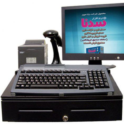 پروژه جامع و کامل سیستم حسابداری فروشگاه