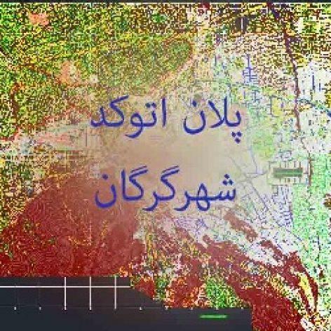 نقشه جامع اتوکد شهر گرگان