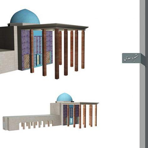 فایل سه بعدی آرامگاه سعدی با فرمت اسکچاپ