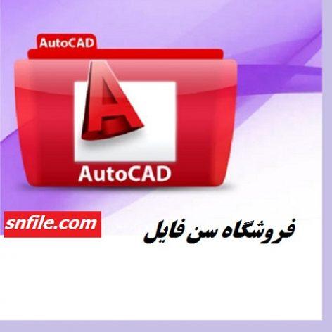 نقشه اتوکد طرح تفصیلی منطقه 8 اصفهان
