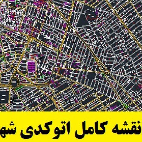 دانلود نقشه کامل اتوکد شهر کرمان