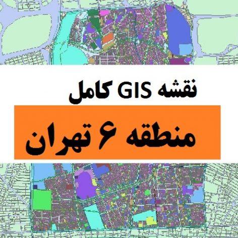 دانلود نقشه GIS منطقه ۶ تهران