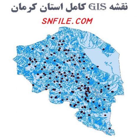 دانلود داده های GIS شهر کرمان