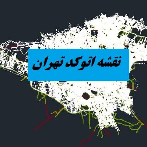 دانلود نقشه اتوکد تهران