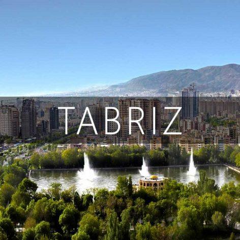 گزارش طرح جامع شهر تبریز