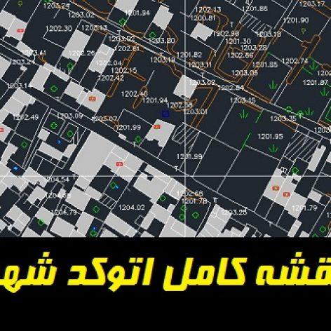دانلود فایل اتوکد شهر یزد