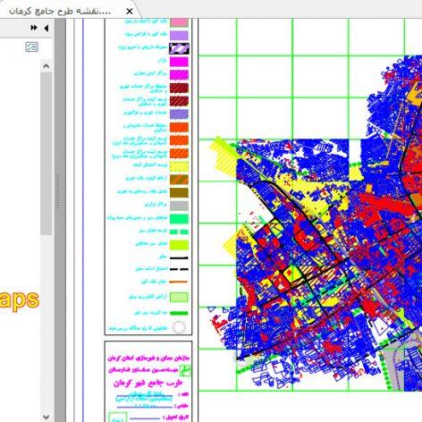 نقشه کامل طرح جامع کرمان